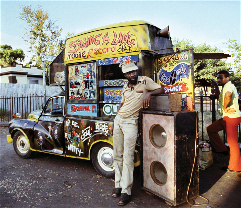 mobile-record-shop
